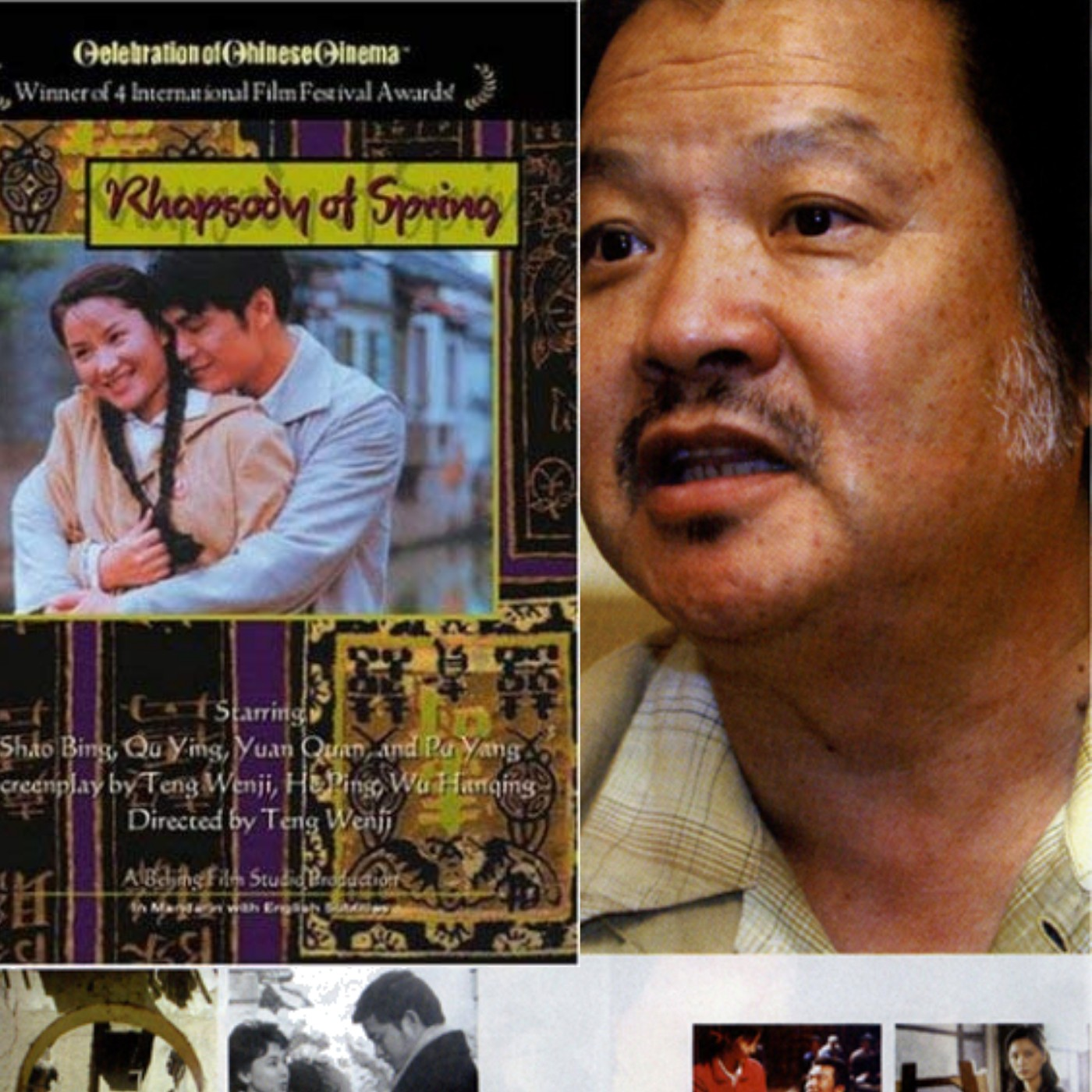 A talk with Master Storyteller Teng Wenji, most prominent director from the People's Republic of China
